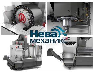 стоимость обработки на четырехосевом фрезерном станке с ЧПУ в Санкт-Петербурге
