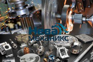 """закзать изделия из цветного металла в ООО """"Нева-Механикс"""""""