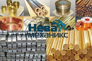 цена обработки цветных металлов