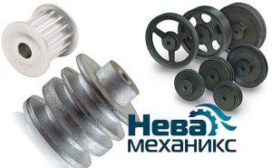 цена на изготовление шкивов в Санкт-Петербурге